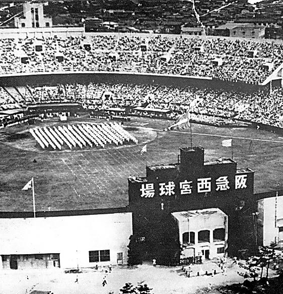 あの日あの時)1946年8月15日 全国高校野球:朝日新聞デジタル