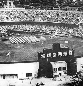 全国中等学校優勝野球九州大会 - JapaneseClass.jp