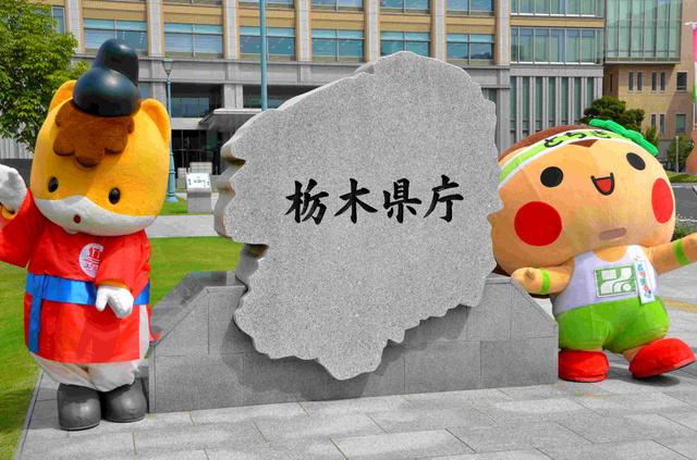 https://www.asahicom.jp/articles/images/AS20180831002761_comm.jpg