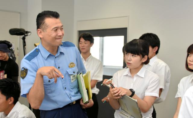 三重)県警が初のインターン 職務質問や鑑識を体験:朝日新聞デジタル