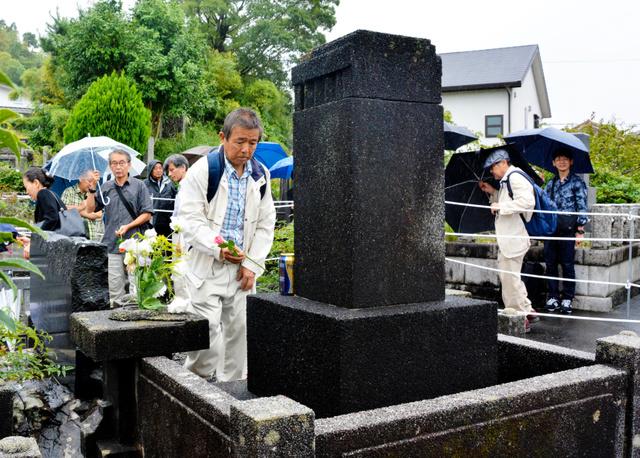 https://www.asahicom.jp/articles/images/AS20180915002269_comm.jpg