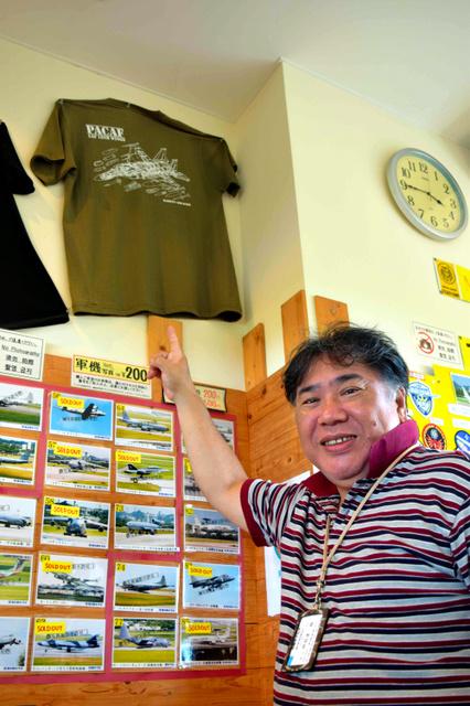 https://www.asahicom.jp/articles/images/AS20180917002132_comm.jpg