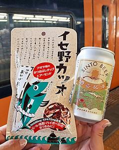 イセ野カツオ@近鉄宇治山田駅