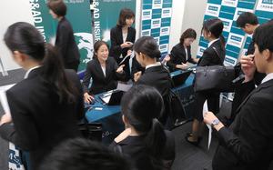 就活指針、21年春入社は現行ルール維持 大学側に配慮