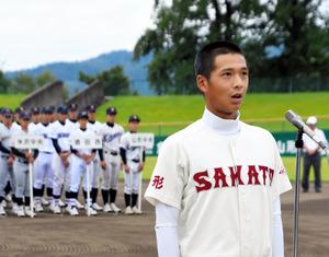 第99回全国高校野球:富山大会 ベスト4決まる 昨夏 …
