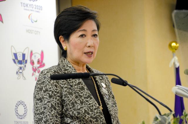 asahi.com - 小池知事「今、改憲ふさわしい時期か」 首相意向に異論朝日新聞デジタル