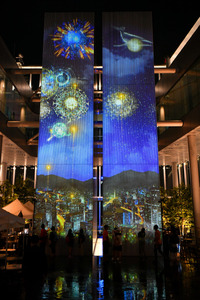 あべのハルカスで「天空花火」 タワーに映像投影