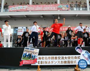 神奈川)踊ってE・B・I・N・A DA PUMP担当