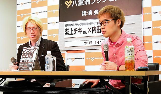 https://www.asahicom.jp/articles/images/AS20180926000168_comm.jpg