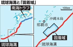 先島諸島に関するトピックス:朝...