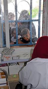 国連パレスチナ難民救済事業機関...
