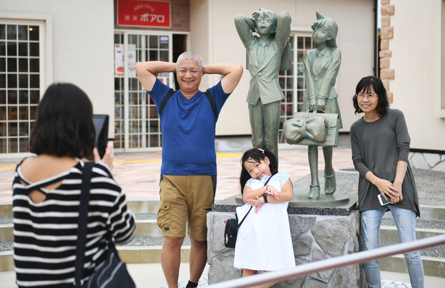 https://www.asahicom.jp/articles/images/AS20181005003632_comm.jpg