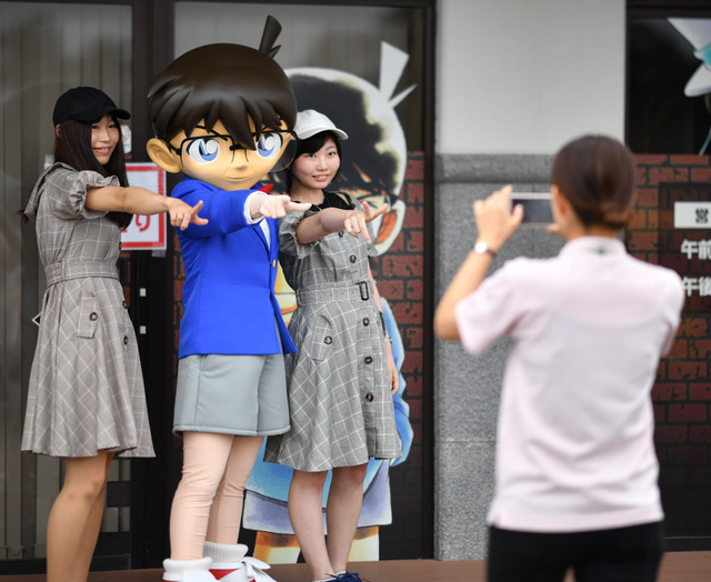 https://www.asahicom.jp/articles/images/AS20181005003708_comm.jpg