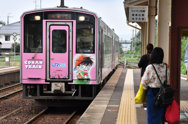 https://www.asahicom.jp/articles/images/AS20181005003720_comm.jpg