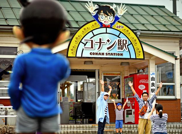 https://www.asahicom.jp/articles/images/AS20181009003628_comm.jpg