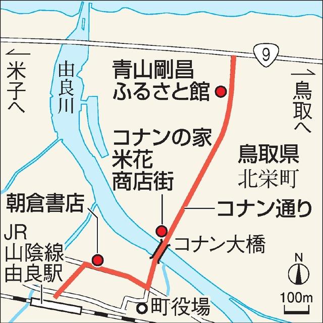 https://www.asahicom.jp/articles/images/AS20181009005039_comm.jpg