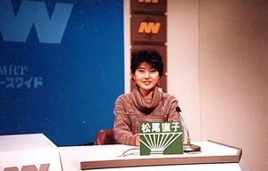 宮崎放送(MRT)では、週に7本のテレビ・ラジオのレギュラー番組を担当していた=1985年