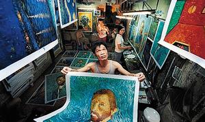 「世界で一番ゴッホを描いた男」