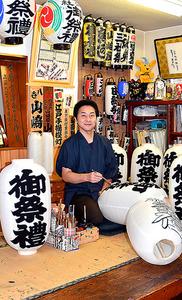 東京都の伝統工芸士でもある山田記央さん