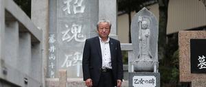 (インタビュー)性接待、伏せられた記憶 黒川分村遺族会会長・藤井宏之さん