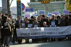 徴用工問題、沈黙続ける韓国大統領府 「関与しない」:朝日新聞デジタル