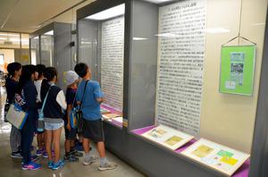 浜松市立中央図書館
