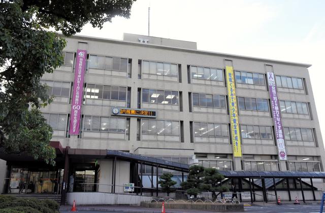 https://www.asahicom.jp/articles/images/AS20181104001616_comm.jpg