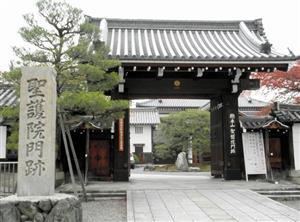 (京都旅レシピ)人気の京都検定、観光大使が予想したら