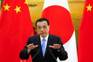 (@北京)中国5千年の奥義!?指導者が語る故事成句