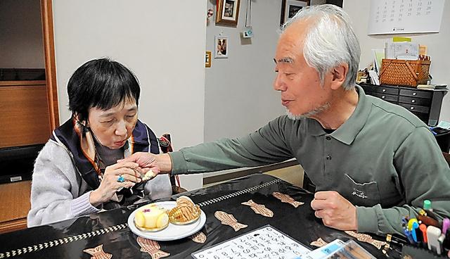 食べる、嚥下障害 2人で食事「おいしい」