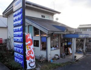 「鳥取 ホットエアー」の画像検索結果