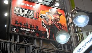 東京・渋谷の街頭に現れたゲーム「レッド・デッド・リデンプション2」の看板