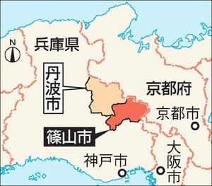 「丹波篠山市へ変更」賛成多数 注目の投票率、5割超す:朝日 ...