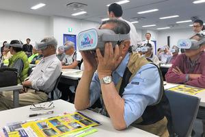 「リアル過ぎる」シミュレーター 4種の事故現場を体験