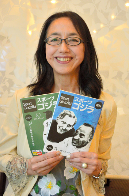 異色の無料誌、スポーツゴジラが40号 体罰や戦争特集:朝日新聞デジタル