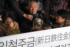 徴用工問題「根本的解決を」 弁護士らの声明、賛同増加:朝日新聞デジタル
