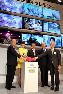 超高精細の4K8K衛星放送が開始 深田恭子さんら式典