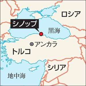 トルコへの「原発輸出」断念へ ...