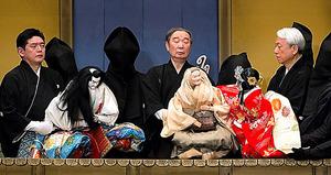 「鎌倉三代記」。(左から)吉田玉助、吉田和生、吉田勘彌=国立劇場提供