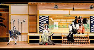 「壇浦兜軍記 阿古屋」。(左から)坂東亀蔵、坂東玉三郎、坂東彦三郎、尾上松緑(C)松竹