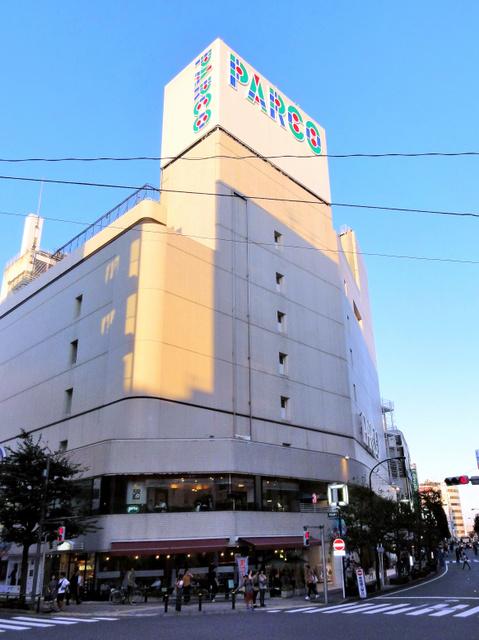 東京)吉祥寺パルコに新映画館 ...