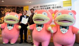 香川)ヤドン、うどん県PR 県とポケモンが連携協定