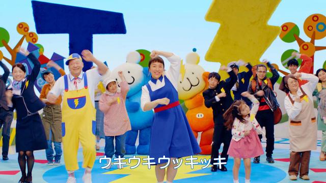 東電「福君」VS東ガス「深キョン」 CMで競争激化:朝日新聞デジタル