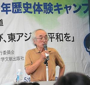 日中韓の若者たちを前に講演する井上勝生さん=2016年7月、札幌市