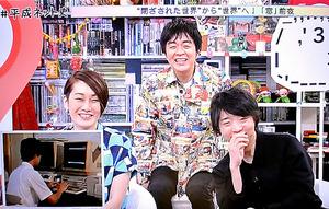 「平成ネット史(仮)」から。スタジオの出演者らがネット黎明(れいめい)期を懐かしむ光景も多々見られた