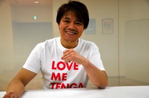 (魂の中小企業)「性を表通りに」、TENGAの挑戦②愛、自由、平等