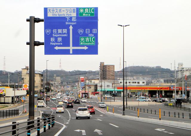 大分)宗麟大橋など開通から1年 渋滞緩和も:朝日新聞デジタル