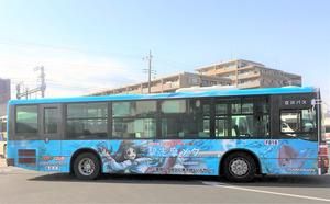 https://www.asahicom.jp/articles/images/AS20190131002646_commL.jpg