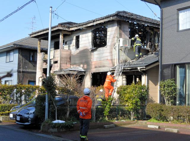 火事 新潟 市