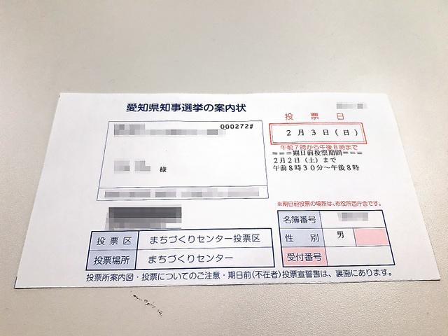 県 名簿 愛知 感染 者 【大炎上】愛知県が新型コロナウイルス感染者396人の氏名をネット公開 /